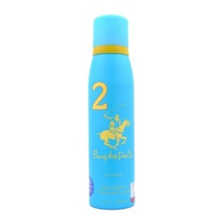 BHPC No. 2 Deodorant For Women