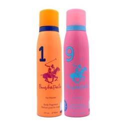 BHPC Sport 1 And 9 Pack Of 2 Lasting Deodorants