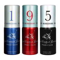 Royal County Of Berkshire Polo Club No 1, 9, 5 Pack of 3 Deodorant Sprays For Men