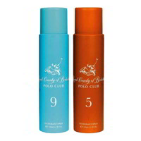 Royal County Of Berkshire Polo Club No 9, 5 Pack of 2 Deodorant Sprays