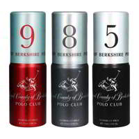 Royal County Of Berkshire Polo Club No 9, 8, 5 Pack of 3 Deodorant Sprays