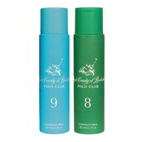 Royal County Of Berkshire Polo Club No 9, 8 Pack of 2 Deodorant Sprays For Women