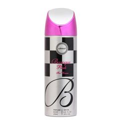 Armaf Baroque Pink Deodorant Spray For Women