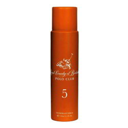 Royal County Of Berkshire Polo Club No 5 Deodorant Spray